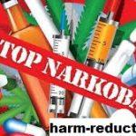 Strategi Sederhana Pencegahan Penggunaan Narkoba Melalui Keluarga